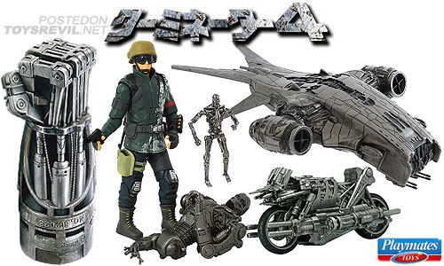 Terminator salvation toys from playmates toys include packaging altavistaventures Gallery