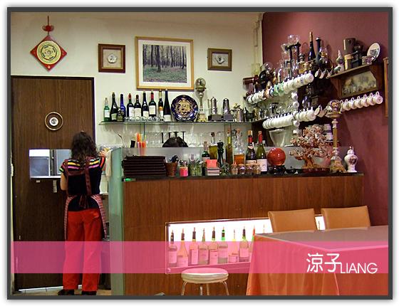 威尼斯歐法料理06