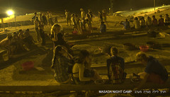 MASADA NIGHT CAMP--2 (A   M) Tags: show camping light sleeping sea nature night dead israel desert lodging  talk speaks sound area trips bags isreal  masada judea                           masadawestnightcampground  campmasada