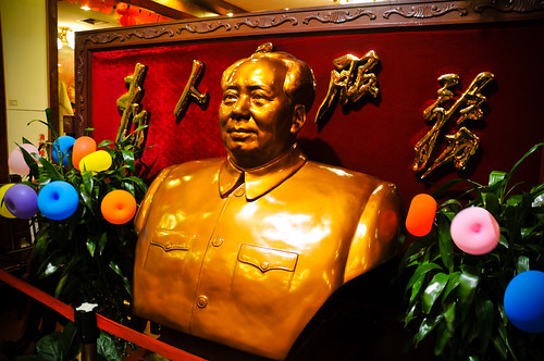 Chairman Mao by CeeKay