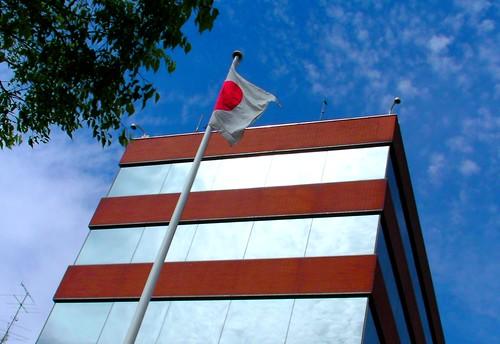 Embajada de Japón en España