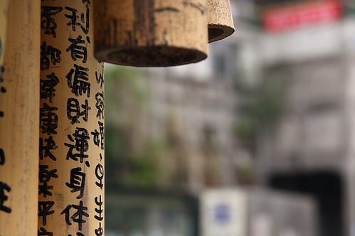 菁桐老街07