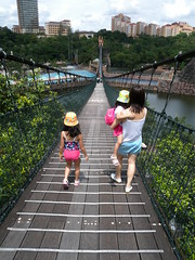 World Longest Suspension Bridge, Sunway Lagoon. PJ, Malaysia.
