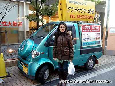 Cute little green van