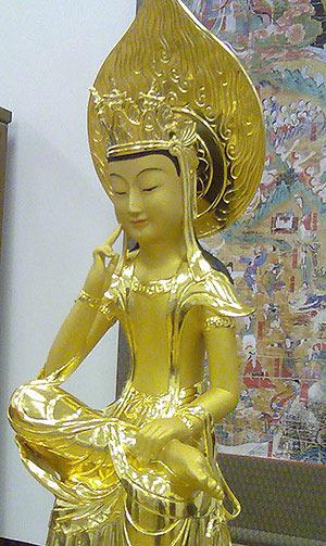 tradiskkorei