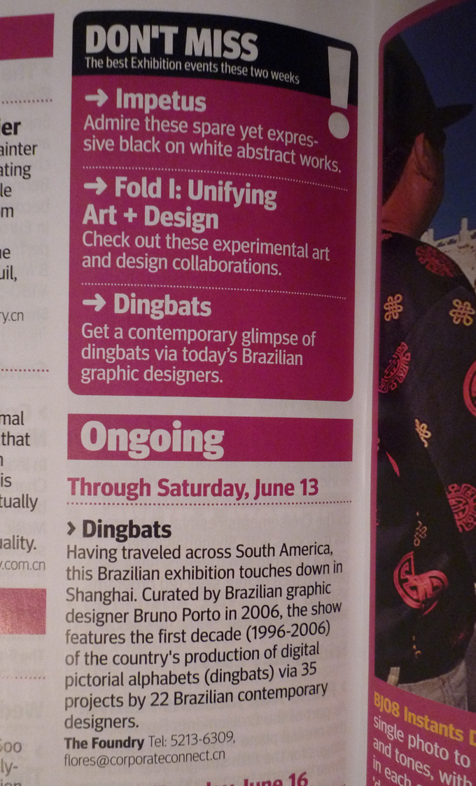 dingbatshanghaicityweekendprint03