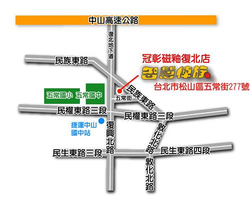 磁釉美固冠彰磁釉台北復北店(汽車美容)