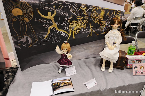 DollsParty23-DSC_5358