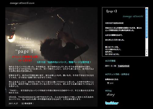 sunaga_top