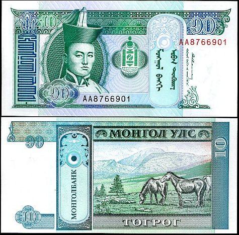 10 Tugrik Mongolsko 1993, Pick 54