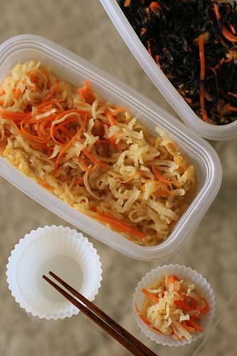 preparing_kiriboshi