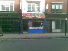 Picture of Deptford Grill House, SE8 3PR