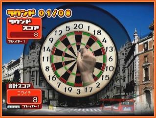 darts (2).jpg