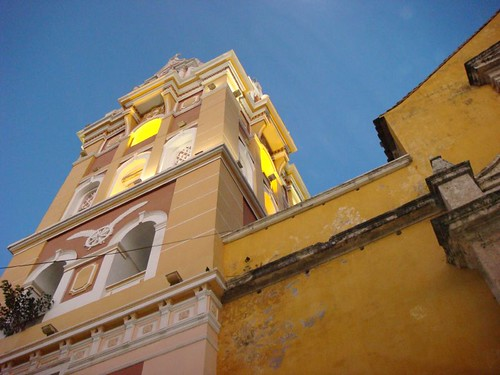Cartagena's Cathedral.