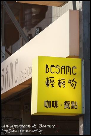 20090221_Besame_196