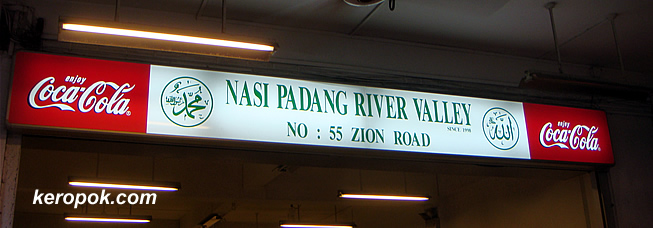 Nasi Padang River Valley