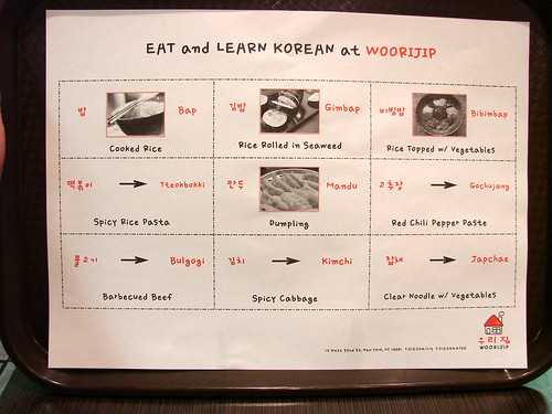 Learn Korean While You Eat at Woorijip