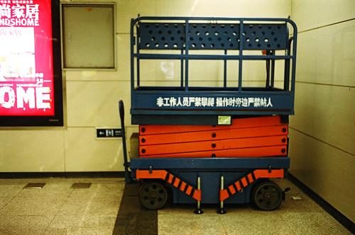北京地铁里的玩意儿_升降梯
