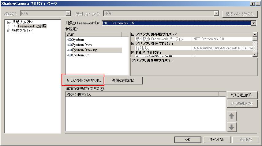 C++/OpenCVのCvImageを.NETのBitmapに変換できた
