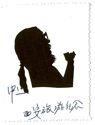 Paper Cutting Silhouette of Jay