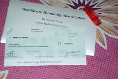 Healthcare Humanity Award 2009