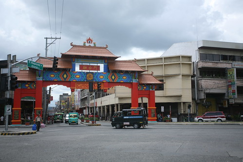 Chinese gate across Magsaysay Park