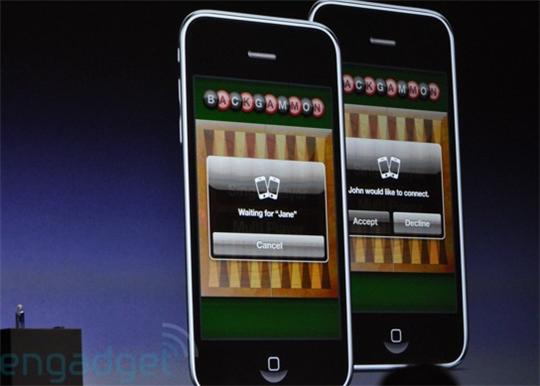 multi joueur iphone