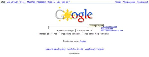 google  6-12-09