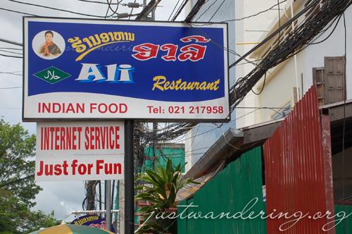 Vientiane 06