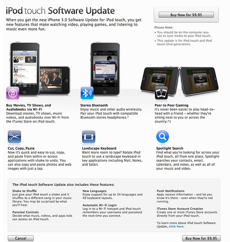iPod touch Software Update