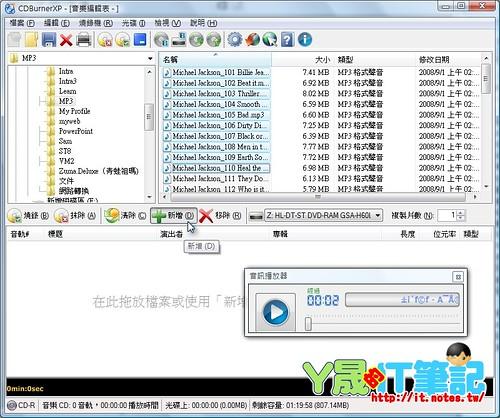 CDBurnerXP-20