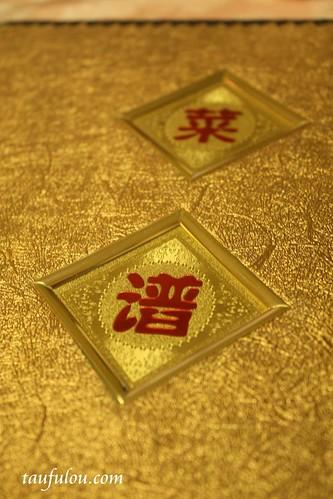 Hai Tian (3)