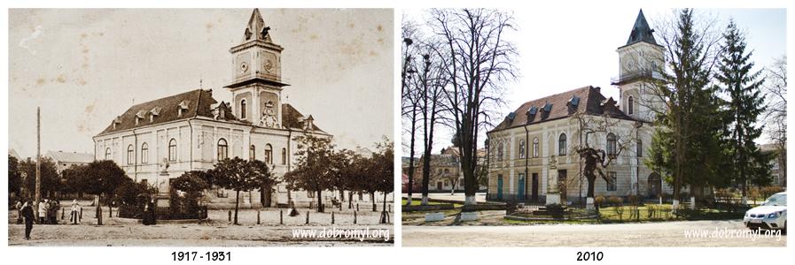 У 1890 році на її вежі встановили