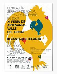 Feria de Artesanías Valle del Genal, 2009