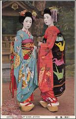 Maiko girl postcards (kofuji) Tags: kyoto maiko geiko geisha kimono hikizuri