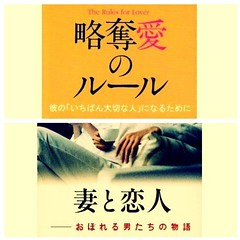 ホンマでっかTV観てます  加藤綾子好きです