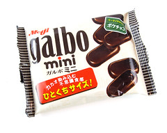 Meiji Galbo Mini Package