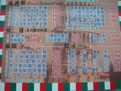 02馬沙義大利麵-名片2.JPG