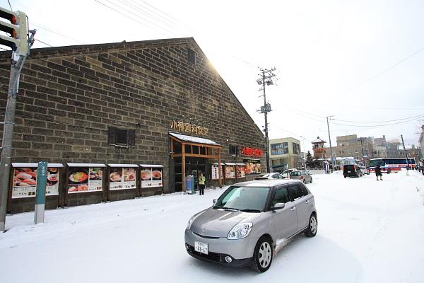 2009北海道-D3-5-小樽運河食堂_01.JPG