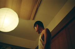 (Kerb ) Tags: film ikea k room taiwan taipei persons kerb konicac35ef konicacenturia400 konicac35film005 kerbwang