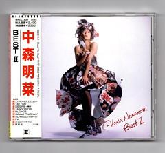 中森明菜 - Best II