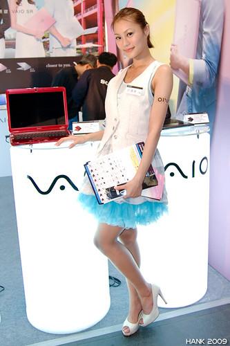 春季電腦展 show girl 09/04/11