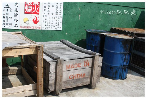 赫然發現Made in China