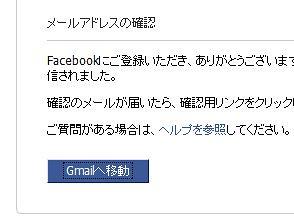 フェースブック by you.