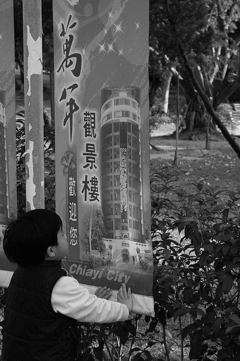 嘉義公園射日塔05