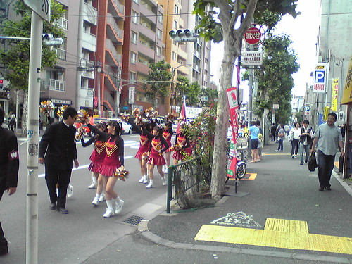 Cheerleaders from Waseda High School