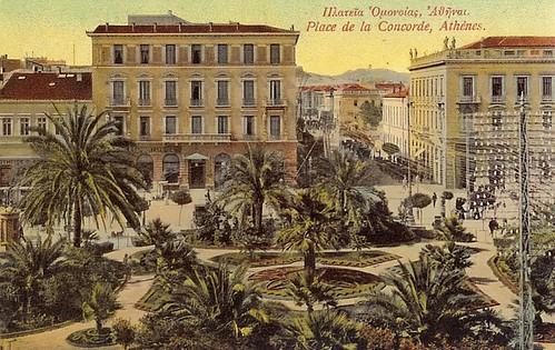 Omonia Square -