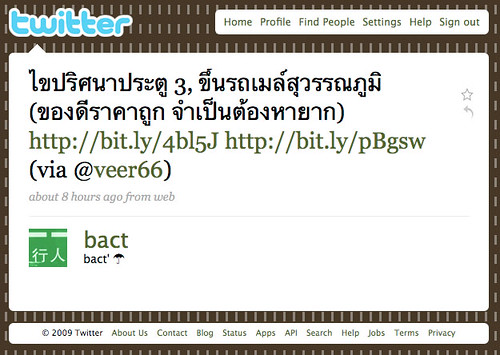 bact's tweet with via