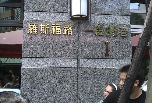 圖書影音中心地址