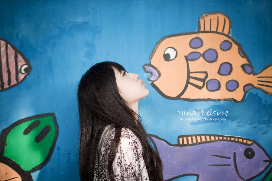 Nina | Leisure